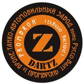 Fotos de Dartz