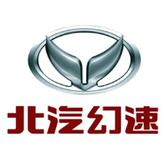 Logo de Huansu