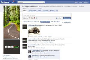 facebook_coches_fondo