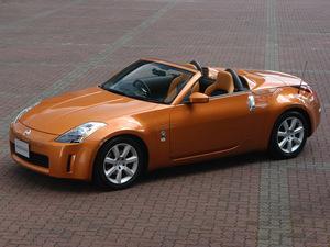nissan-350z-sunset-orange-brick-roadster-1024x768