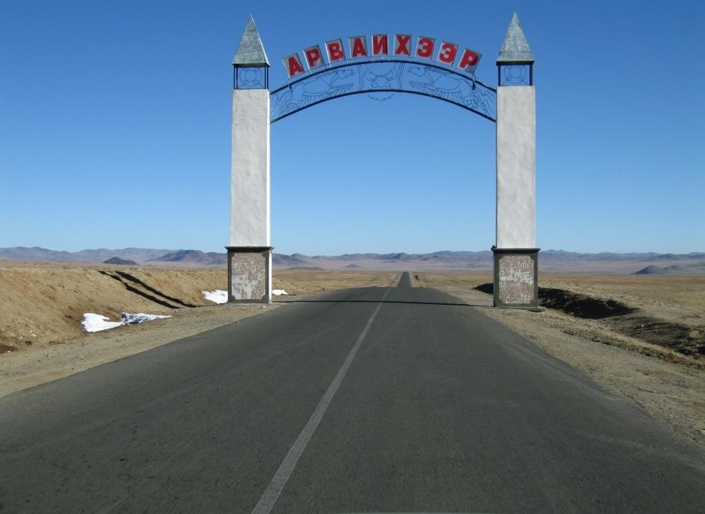 2_mongolia_carretera