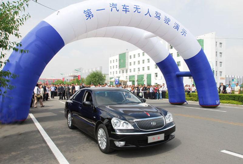 coche_autonomo_chino