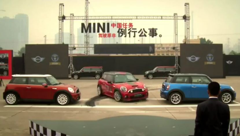 mini record aparcamiento
