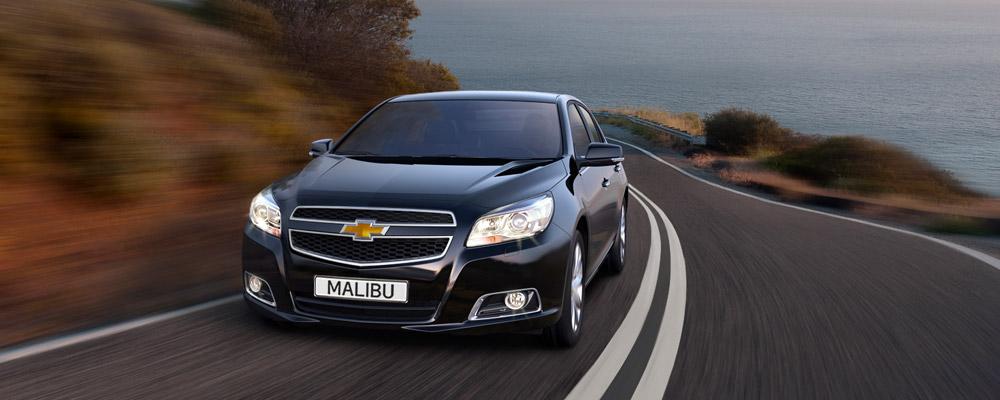 Chevrolet Malibu 1