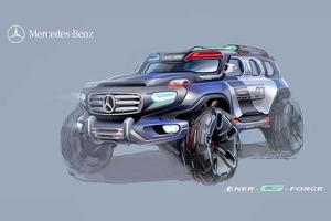 """Prototipo de vehículo patrulla para """"Los Angeles Design Challenge"""""""