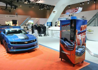 hot-wheels-camaromatic-vending-machine