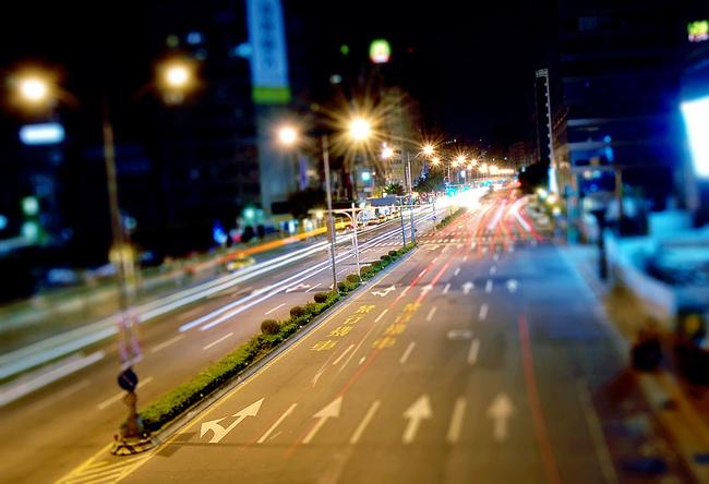 ciudad sin trafico