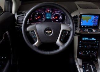 FERIA INTERNACIONAL DEL AUTOMOVILISMO,AUTOS TUNING-http://noticias.coches.com/wp-content/uploads/2013/05/Chevrolet-Captiva-2013-interior-2-650x487.jpg