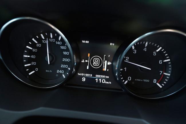 Range Rover Evoque 2014 6