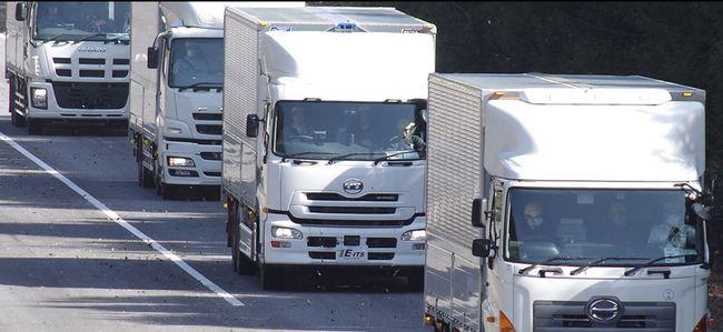 comboy camiones 2