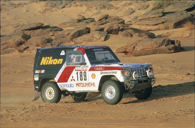 1985-Dakar