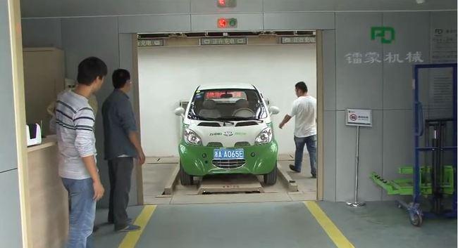 China-Electric-Car-Sharing-Kandi