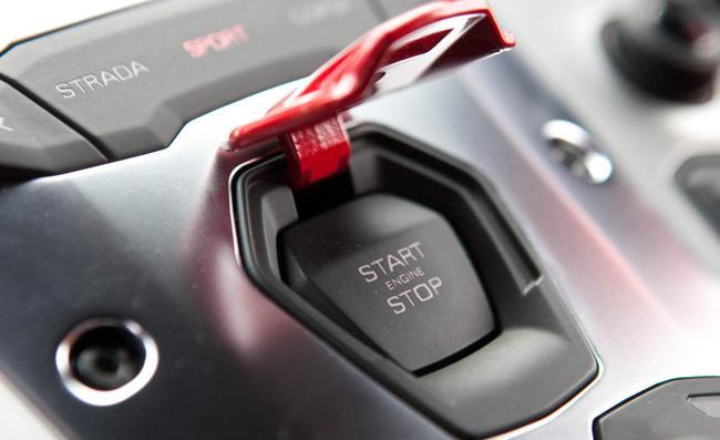 Start and Stop Lamborghini