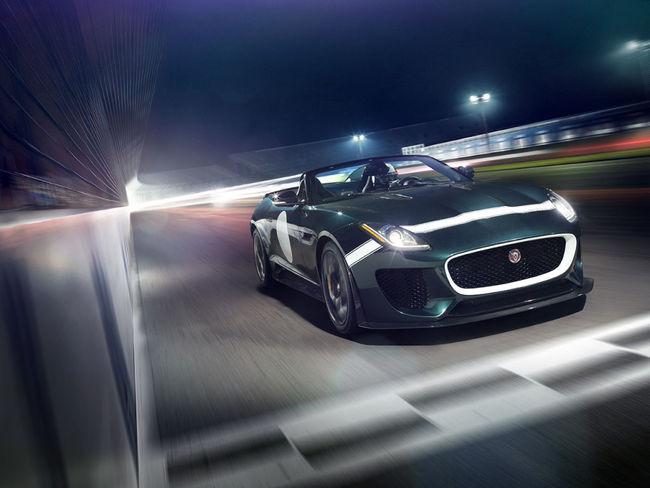 Jaguar Project 7 2014 04