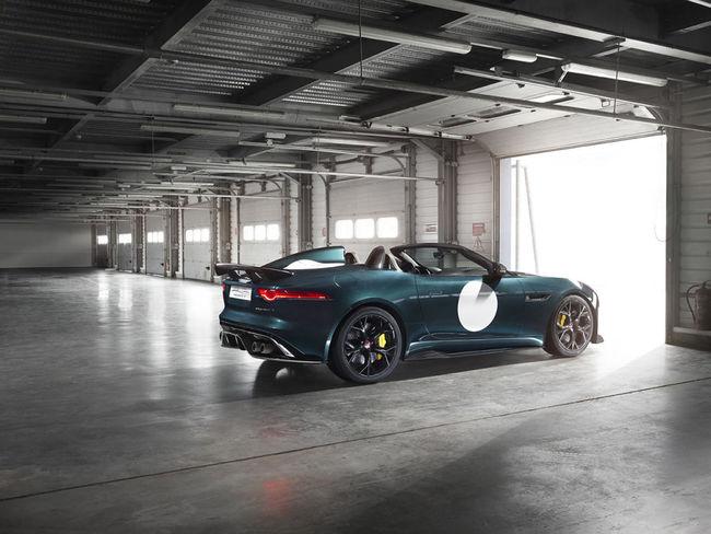 Jaguar Project 7 2014 11