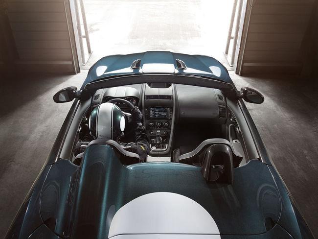 Jaguar Project 7 2014 12