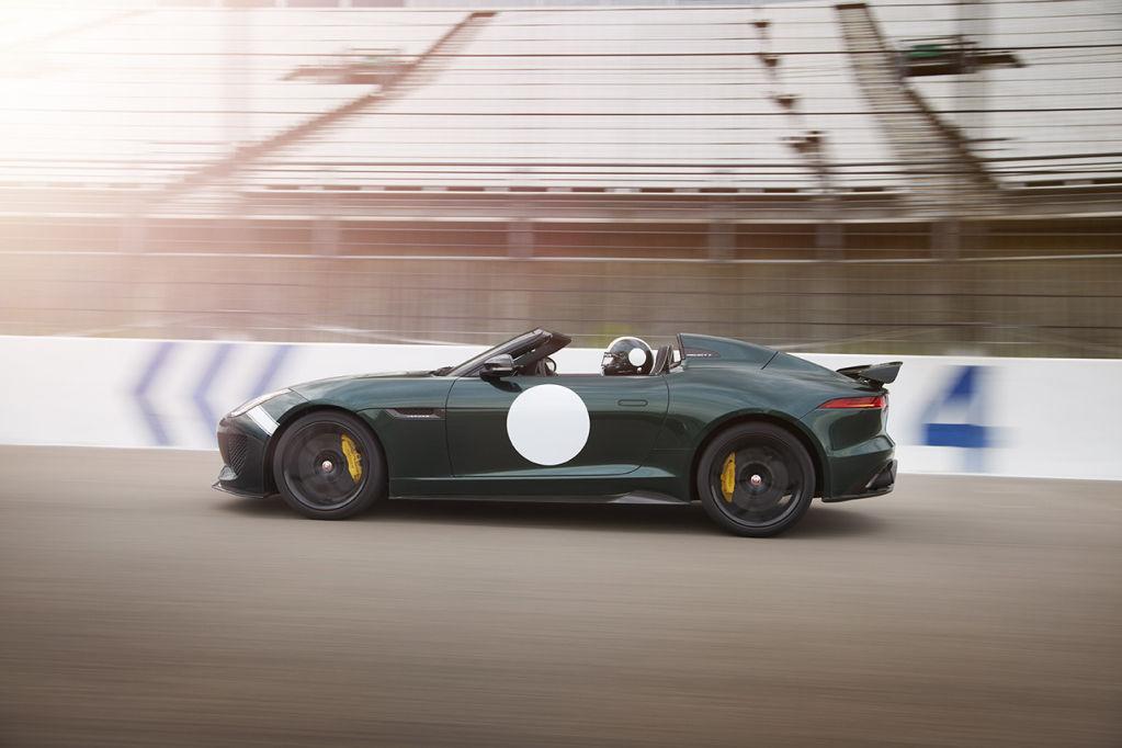 Jaguar Project 7 2014 25