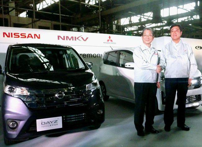Mitsubishi y Nissan coche electrico