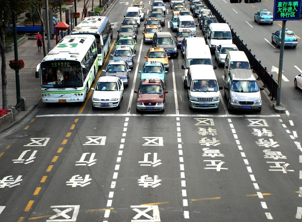 Trafico China