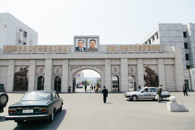 Volvo Corea del Norte