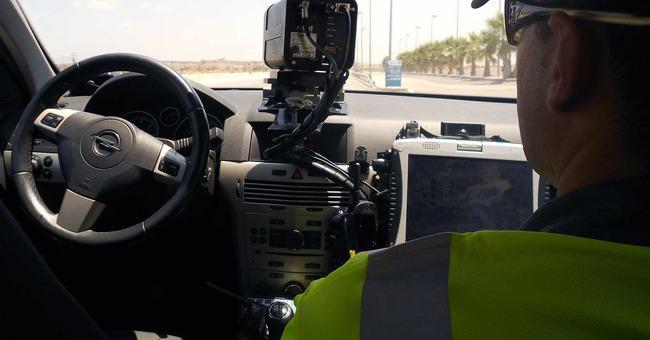 radar velocidad coche