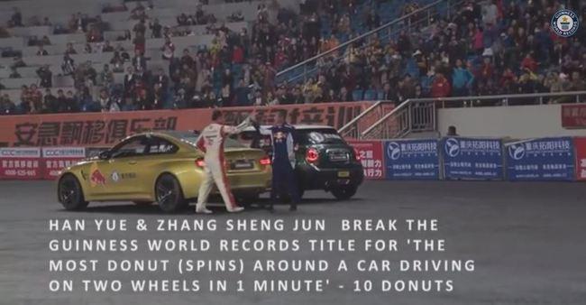 drift record
