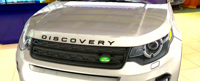 Land Rover Discovery Sport virtual 04