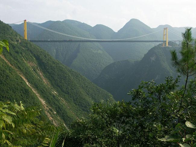 Puente Río Sidu 1