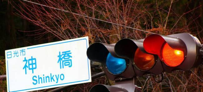 semaforo japon azul
