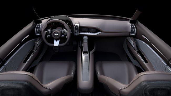 Kia Novo Concept 2015 interior 01