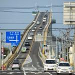 PUENTE JAPON 5