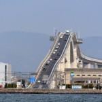 puente japon 2