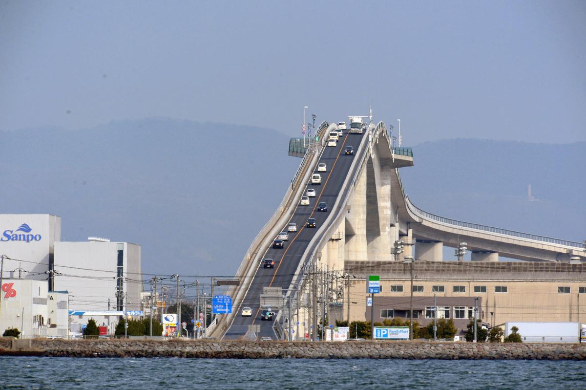 eshima ohashi  un puente