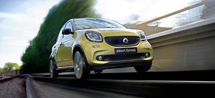 smart forrail concept 2015 15