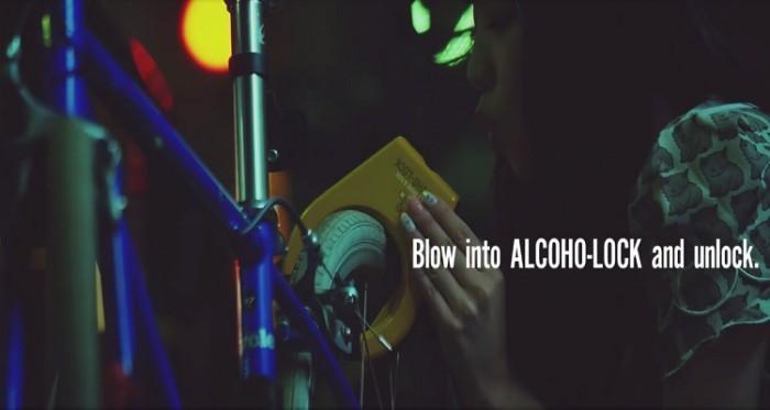 Alcohol Lock 04