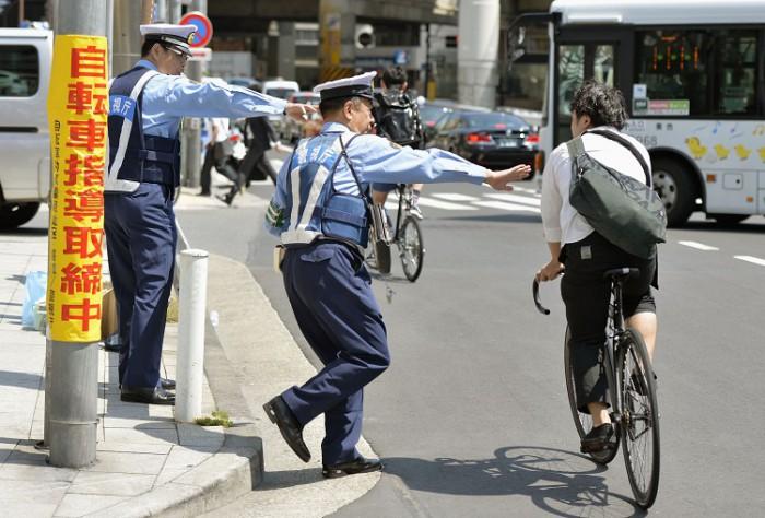 Japon ciclista