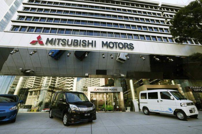 Mitsubishi Japon
