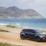 Range Rover Ember Edition 2016 07