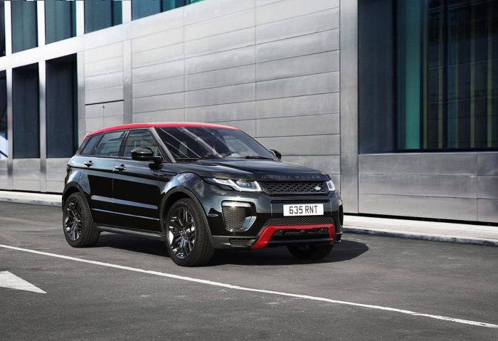 Range Rover Ember Edition 2016 10