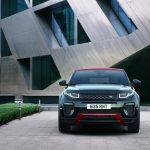 Range Rover Ember Edition 2016 12