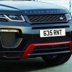 Range Rover Ember Edition 2016 17