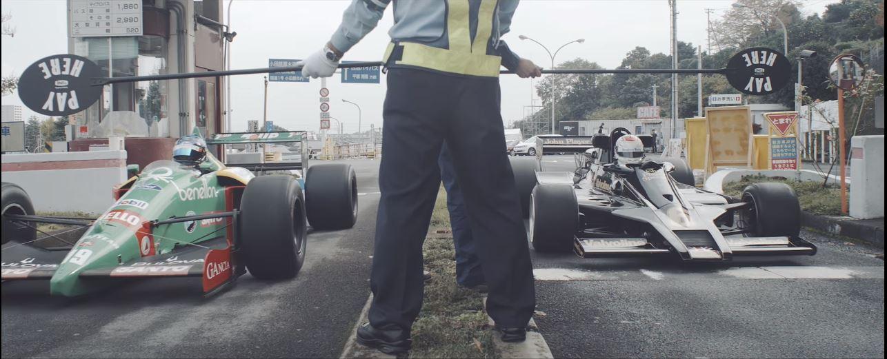 Toyo Tyres Turnpike