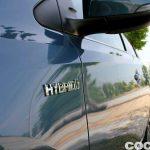 Toyota Auris Hybrid 2016 prueba 25