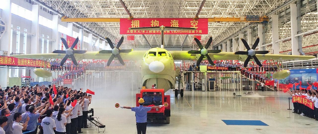 hidroavión más grande del mundo inaugurado en china