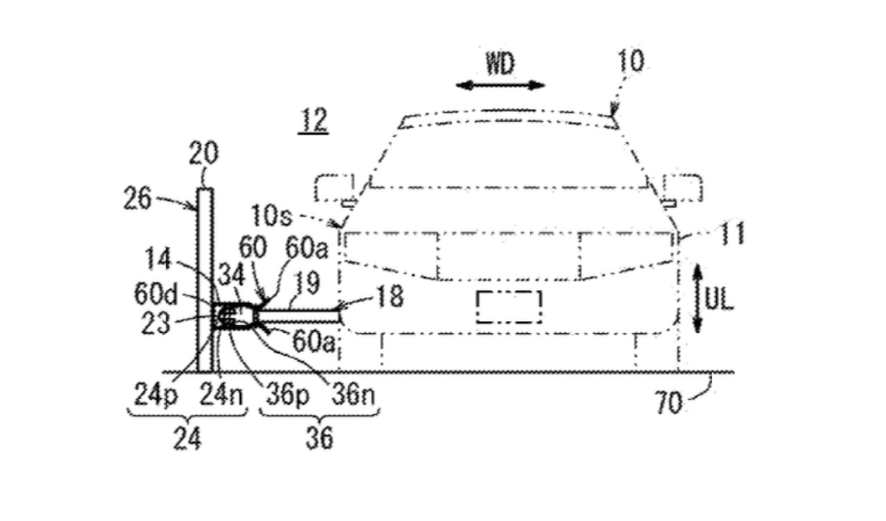 Honda patente brazo electronico