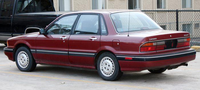 1990_mitsubishi_galant_sedan