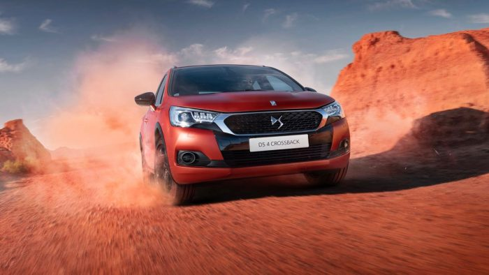 DS 4 Crossback Terre Rouge 2017 - 2