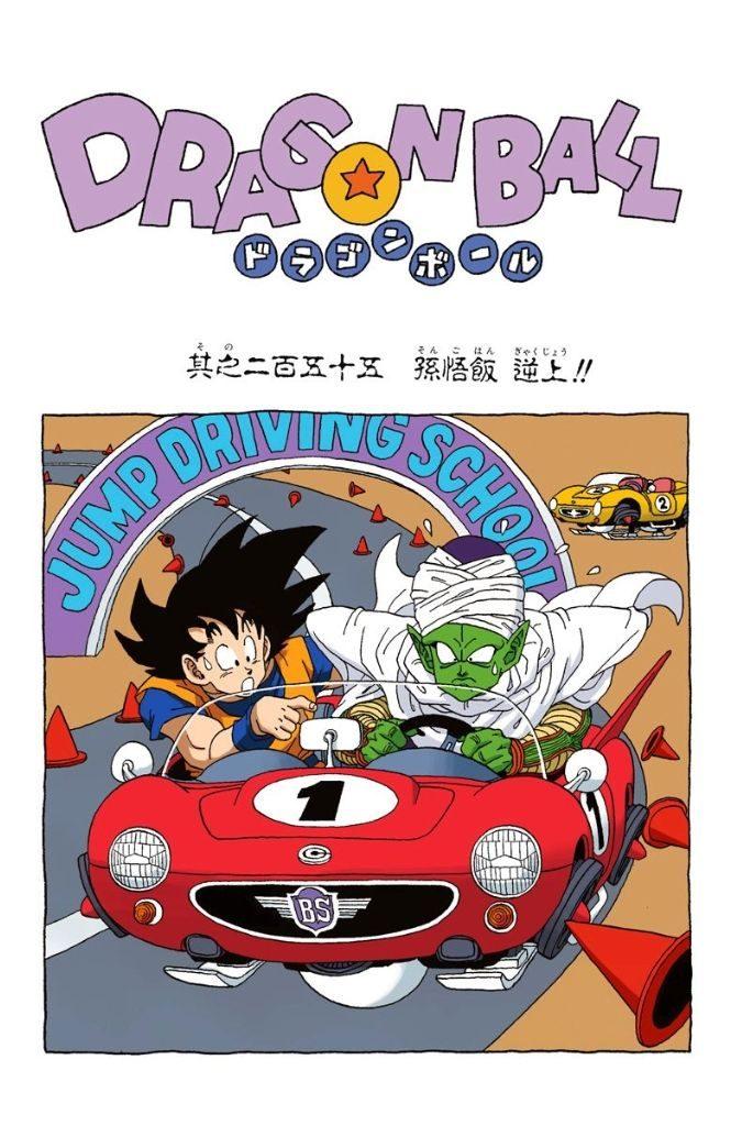 Portada de manga con Goku conduciendo