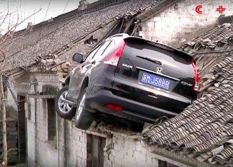 Honda CR V tejado accidente