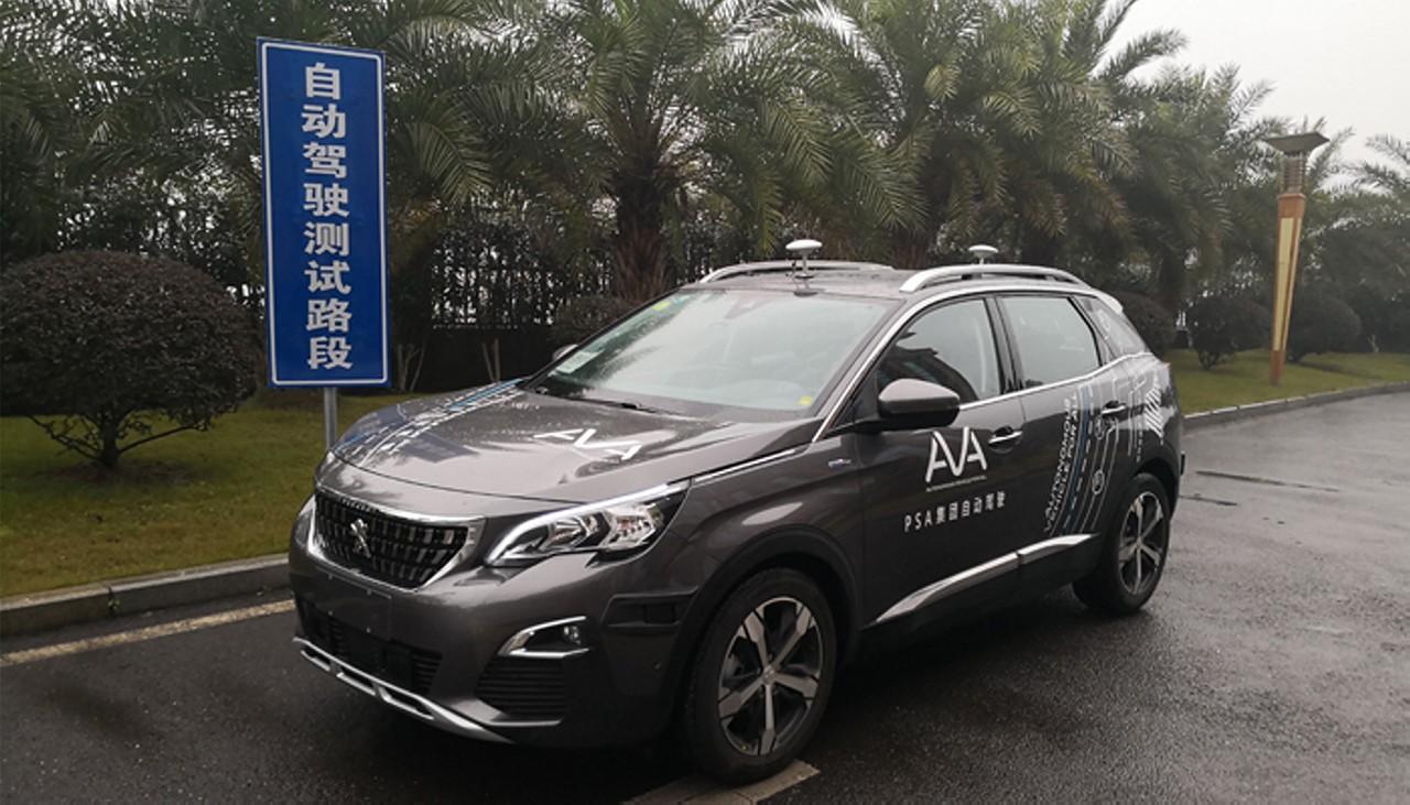 Media_Autonomous_Car_China